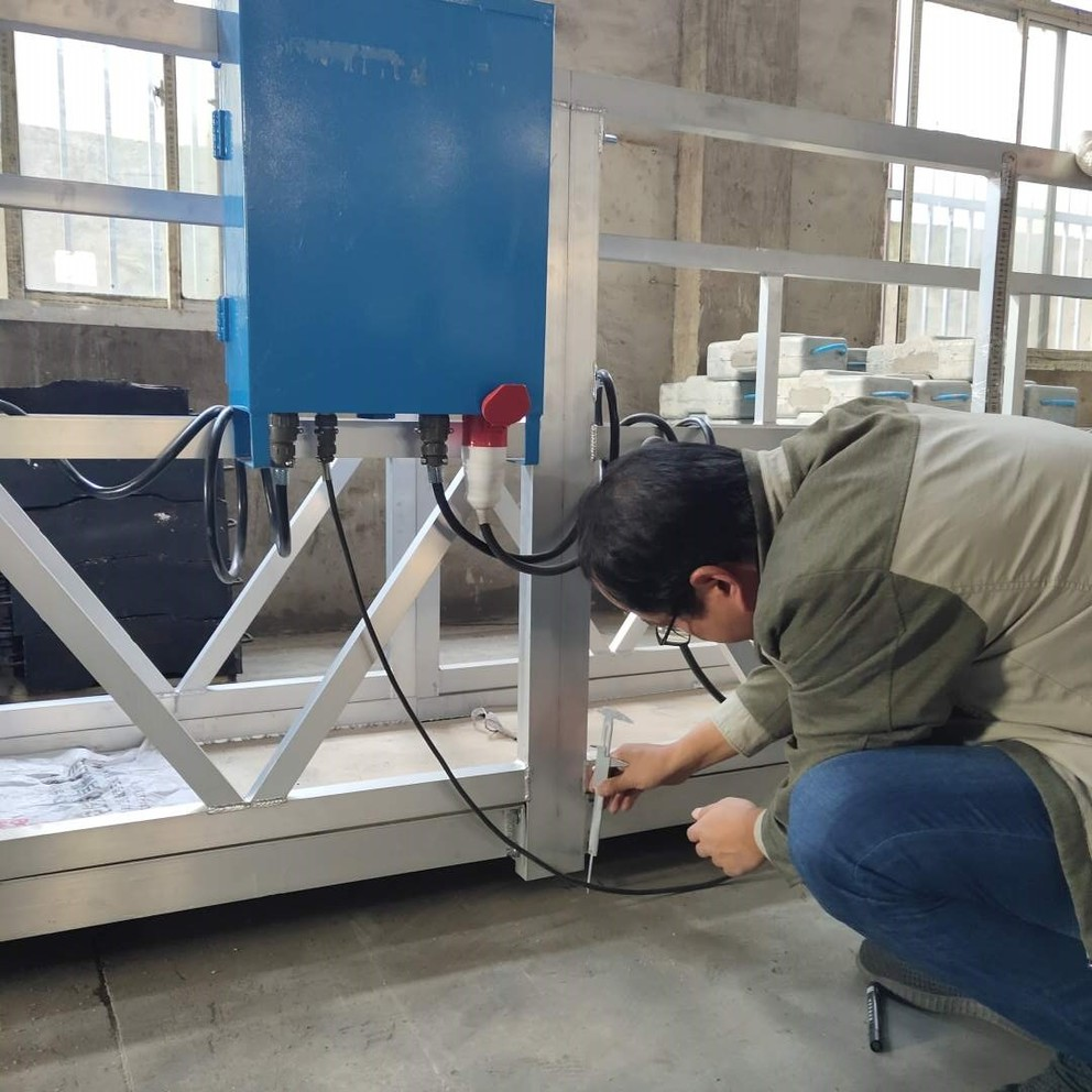 Testing for Suspended Working Platforms