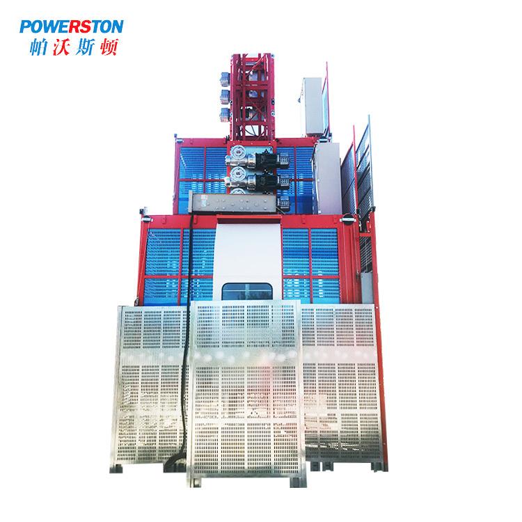 Powerston Array image35