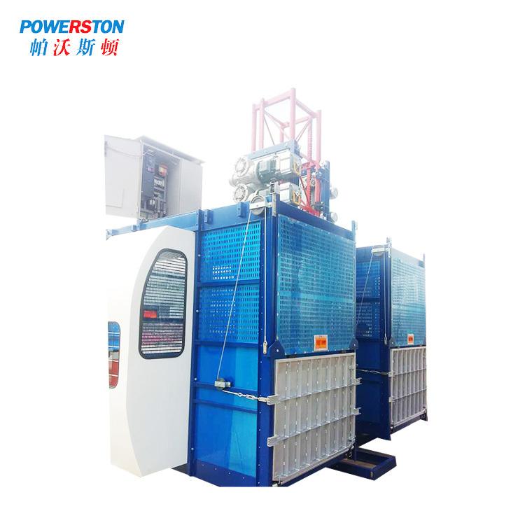 Powerston Array image118