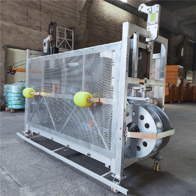 Building Maintenance Platform System