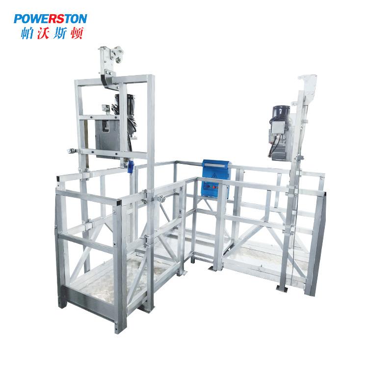 ZLP630 Suspension Construction Platform