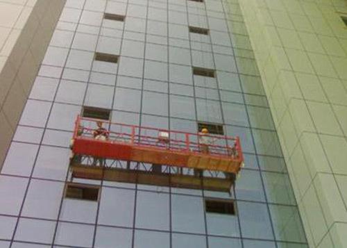 Rope Suspended Platform Application